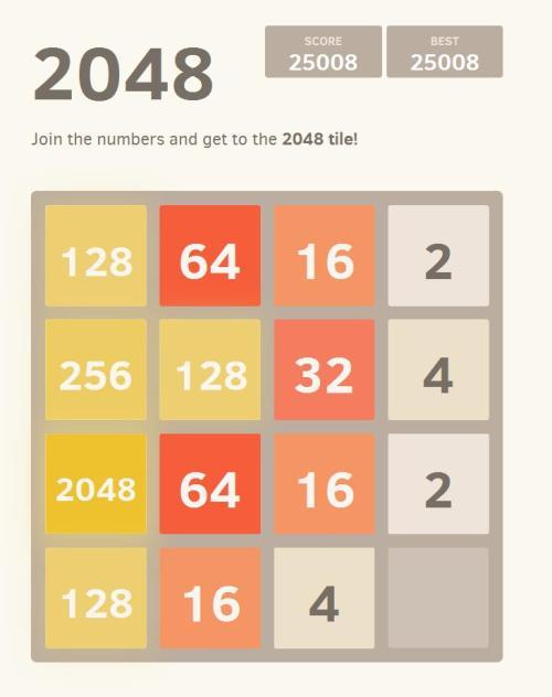 2048 Tile Game